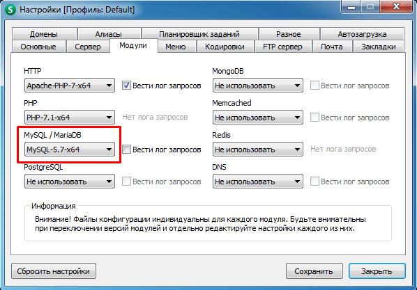 Как залить большую базу данных на хостинг хостинг что это за смайл